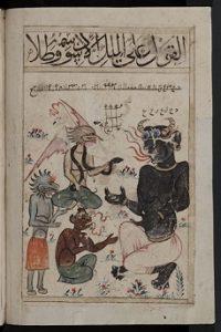 Iblis and Djinn
